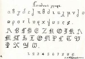 Greek calligraphy fonts