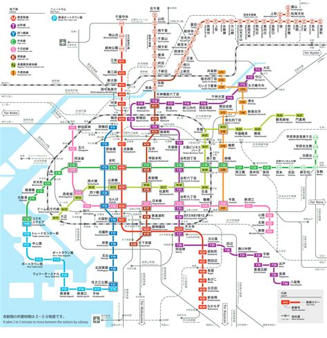 buy a osaka subway map