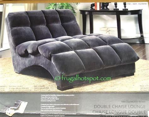 costco bainbridge double chaise lounge  chaise
