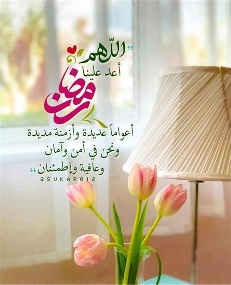pin  ramadan kareem