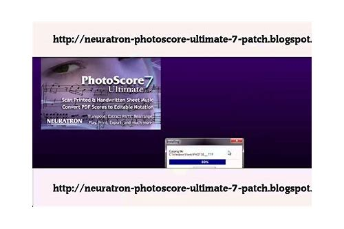 neuratron photoscore ultimate 7 free download