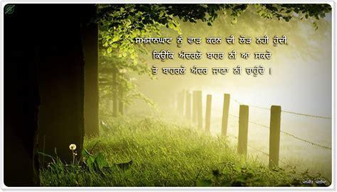 Shamshan Ghat   DesiComments.com