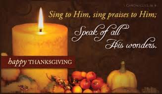 free sing praise ecard email free personalized thanksgiving cards