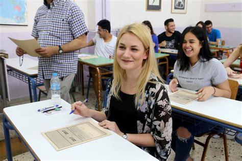 Πρόγραμμα πανελληνίων 2020 γελ με παλαιό σύστημα. Πανελλαδικές 2019: Καλή αρχή με Νεοελληνική γλώσσα των ...
