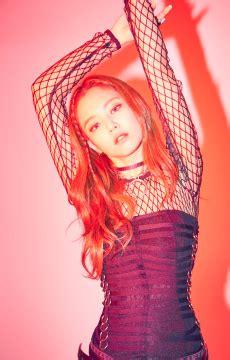 blackpink debut mini album hold premium showcase japan