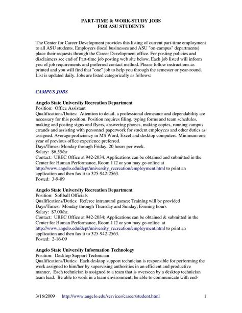 cv template for year 8 student resume template for 15 year old project management
