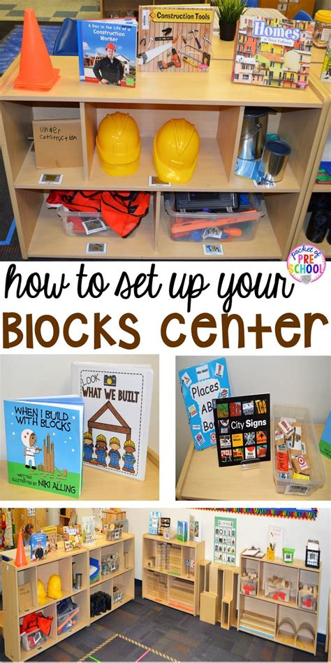 how to set up the blocks center in an early childhood 958 | Slide2