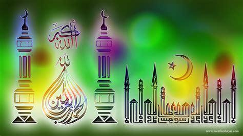 Free Islamic Photo by Islamic Photo Gallery Islamic Images