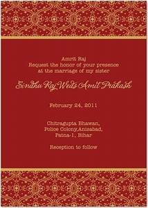 Amrit raj my sister wedding invitation for Wedding invitation for my sister marriage