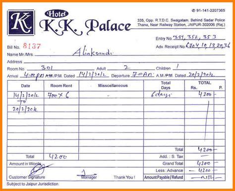 8 hotel bill format in excel sheet sle travel bill