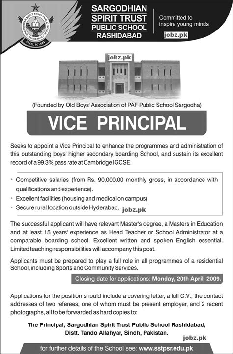 Resumes For Vice Principals by Assistant Principal Exemple De Cv Awesome An Effective Sle Of Assistant Principal Resume