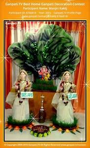 Manjiri Kaklij - Ganpati TV