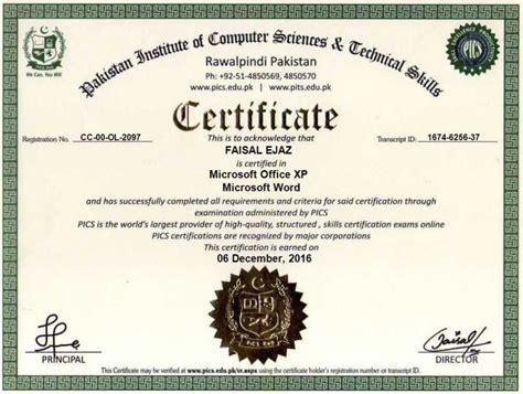 pakistan institute  computer sciences