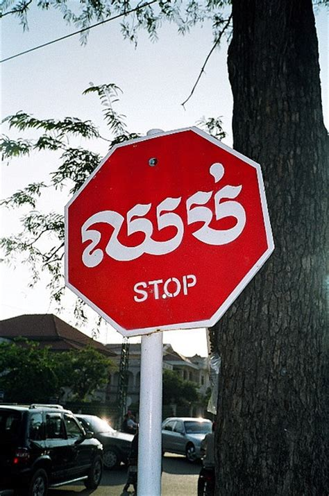 17 Best Images About Stop Signs Around The World On. Language Asl Signs. Cytology Signs. Complexion Signs Of Stroke. Basketball Fan Signs. Normal Human Signs. Fall In Love Signs. Latin Phrase Signs. Anxiety Overthinking Signs Of Stroke