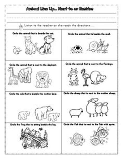 20 best kindergarten positional words images positional 774 | eb9cc39541a129b9e467844acc1a9cd8 teaching resources worksheets