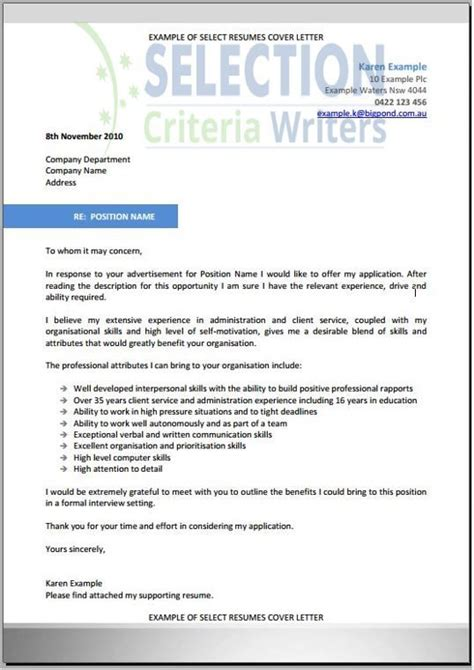 How To Address Selection Criteria In Cover Letter Exles by 9 Best Selection Criteria Writers Images On