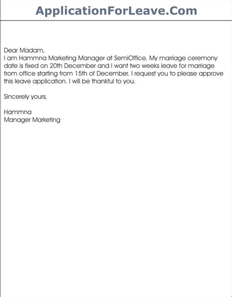 application letter  wedding leave psplculture questcom