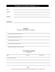 resume builder worksheet pdf resume building worksheet fioradesignstudio