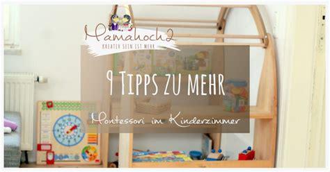 Kinderzimmer 1 Jahr by Kinderzimmer Einrichten Madchen 1 Jahr
