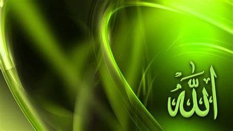 awesome  beautiful islamic wallpapers