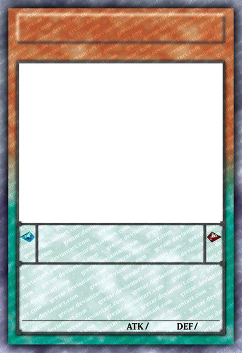yu gi  card template hd version   celticguard