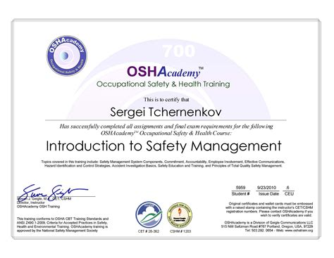 osha 10 certificate template 9 best images of printable safety certificates safety award certificate template free