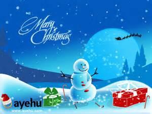 ayehu wishes you merry to you and your family ayehu