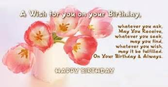25 birthday messages happy birthday sms wooinfo