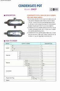 Uc8fc  Ub300 Ud55c Uc778 Uc2a4 Ud2b8 Ub8e8 Uba3c Ud2b8  U2013 Flow12 Condensate Pot