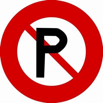 Divieto Di Svg Signs Parcheggio Italian Traffic