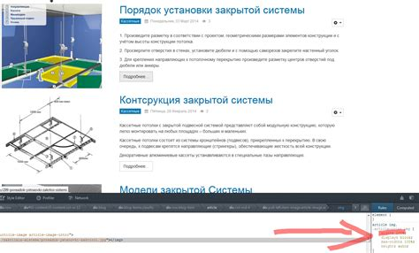 Articles Template Css by Css For Images In Articles Joomlart