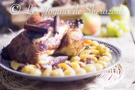 cuisine sherazade cuisine andalouse les joyaux de sherazade