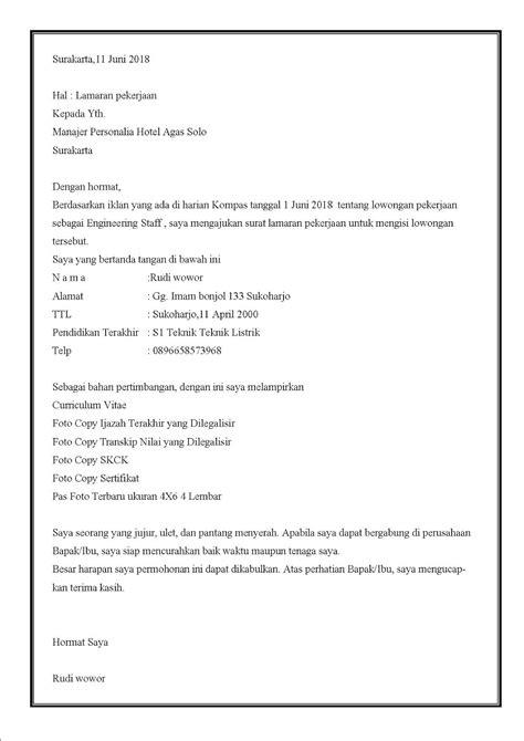 Adapun tujuan dari penulisan contoh surat lamaran pekerjaan ini dibuat adalah agar bisa menjadi panduan dan referensi kamu sebelum mengajukan. 21+ Contoh surat lamaran kerja di hotel lengkap dengan ...
