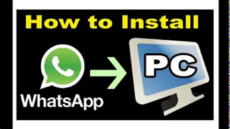 how to install whatsapp on pc to windows and mac 2013