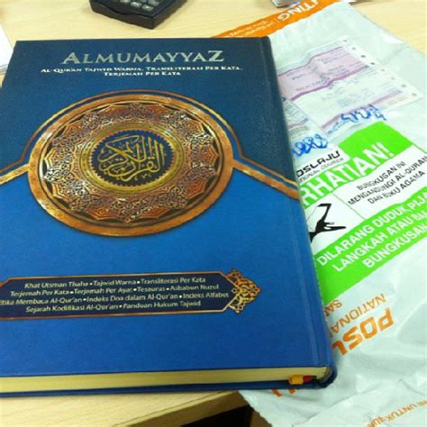Ayat alquran lagu mp3 download from mp3 lagu mp3. al Quran al Mumayyaz (insta : @thelovelabelofficial)