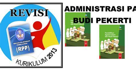 Pai Budi Pekerti Smk 1 K13n administrasi guru pai sd kurikulum 2013 bd guru