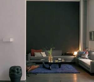 Tapis Salon Bleu Canard : salon couleur taupe et gris tapis bleu canard ~ Melissatoandfro.com Idées de Décoration