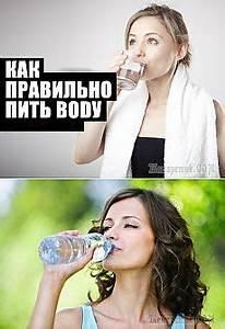 Как правильно пить соду при гипертонии