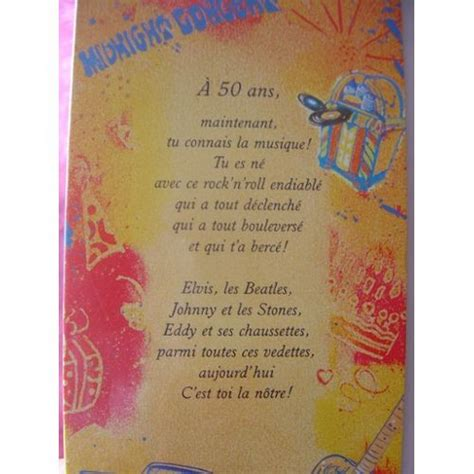 Carte Postale Gratuite by Carte Postale 50 Ans Gratuite