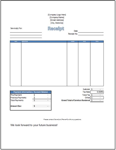service receipt template spreadsheetshoppe