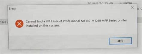 Hp laserjet professional m1136 mfp now has a special edition for these windows versions: M1136 MFP打印机的驱动安装不了 - 惠普支持社区 - 955125