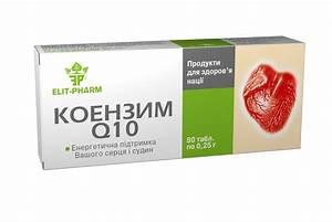 Коэнзим q10 от псориаза