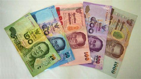 thailand bag geld in thailand infos über währung geld abheben