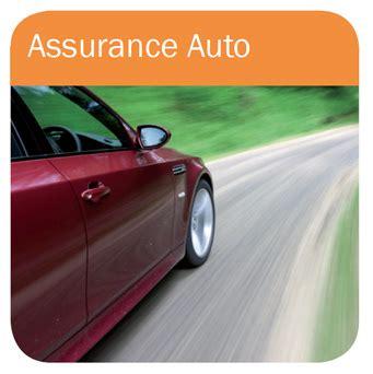 siege axa assurance axa assurances luxembourg siège luxembourg automobile