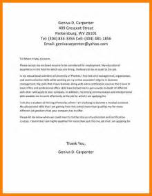 Cover Letters To Whom It May Concern 7 Cover Letter Format To Whom It May Concern Hostess Resume