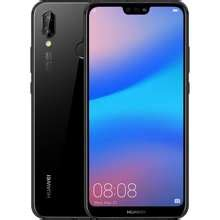 huawei p lite gb midnight black price list