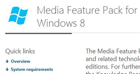 Windows media feature pack herunterladen gewinn 10 n - iniddes