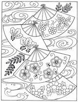 Japanese Coloring Pages Printable Waves Japan Fans Culture sketch template