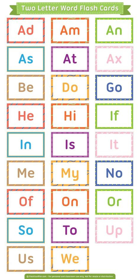 printable  letter words flash cards