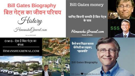 1000 ideas about bill gates biography on bill